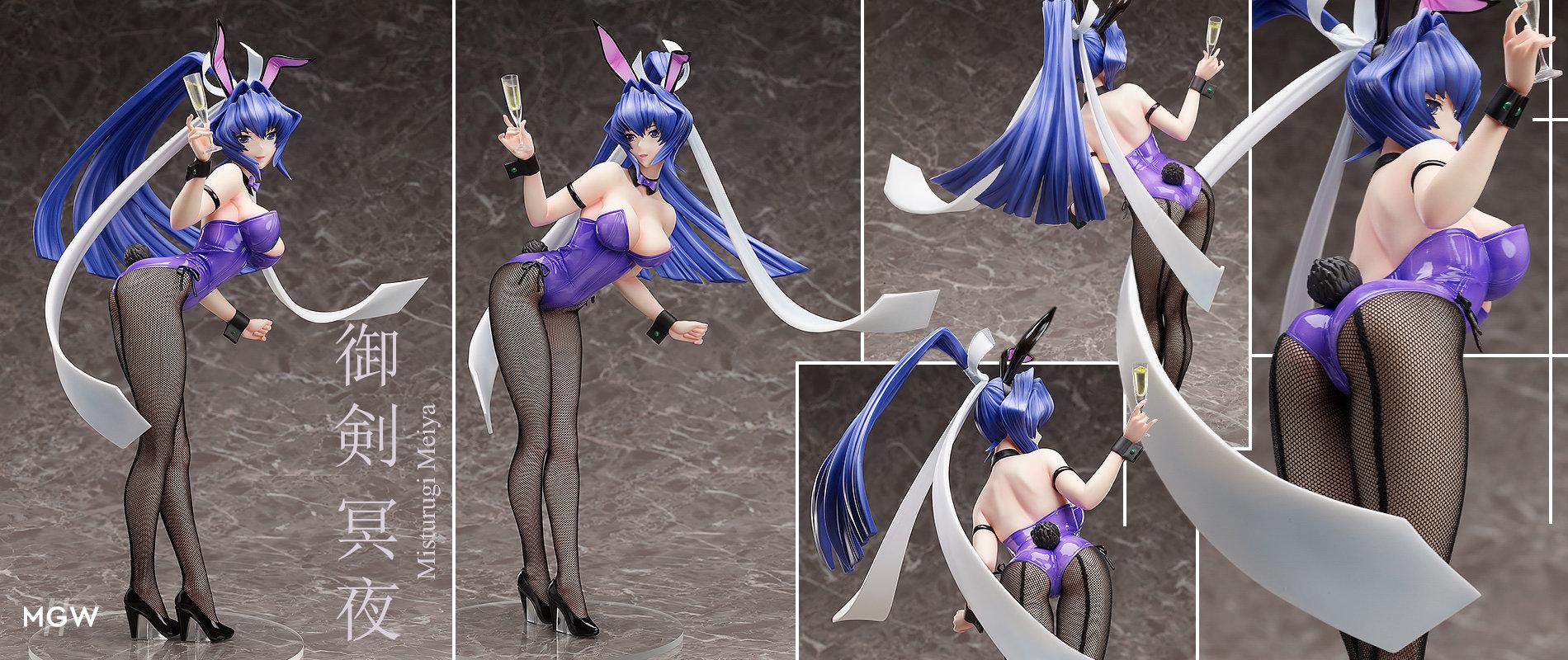 Mitsurugi Meiya Bunny Ver. by FREEing from Muv-Luv Alternative MyGrailWatch