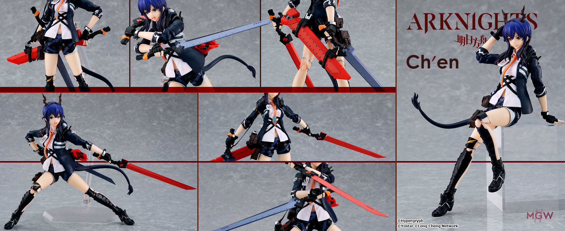 Arknights figma Chen by Max Factory MyGrailWatch Anime Figure Guide