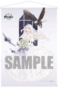 Azur Lane Enterprise Marry Star Ver. Limited Edition by knead 11 MyGrailWatch Anime Figure Guide