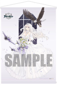 Azur Lane Enterprise Marry Star Ver. Regular Edition by knead 11 MyGrailWatch Anime Figure Guide