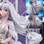 Azur Lane Enterprise Marry Star Ver. Regular Edition by knead MyGrailWatch Anime Figure Guide 1