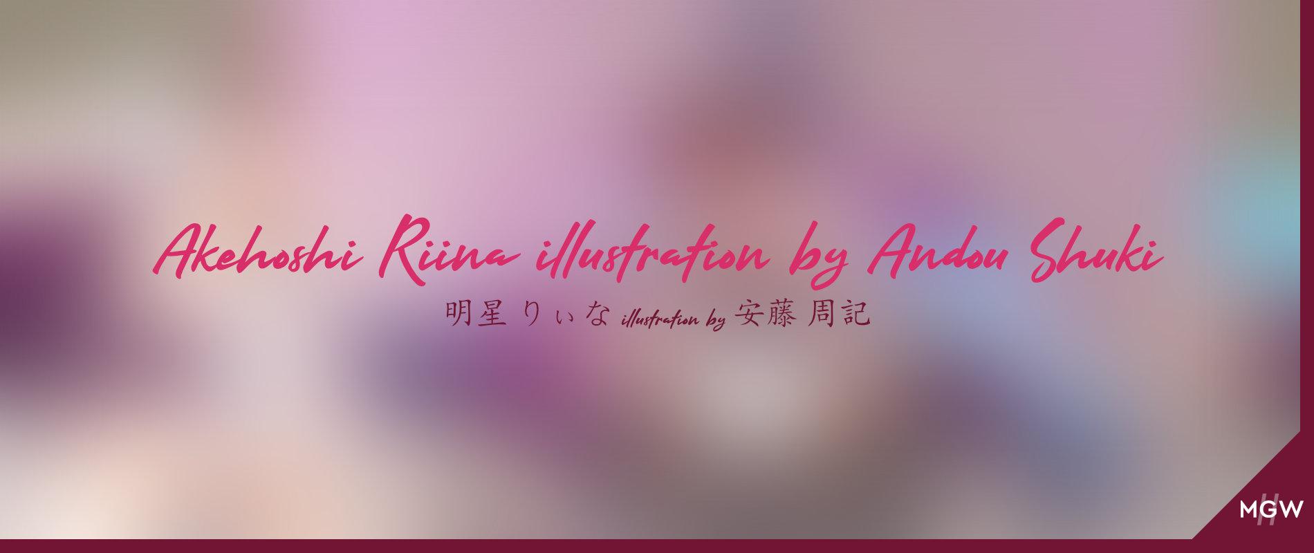 PLEIADES Akehoshi Riina illustration by Andou Shuki MyGrailWatch Anime Figure Guide