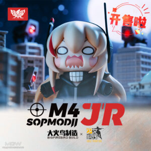 BigFireBird BUILD M4 SOPMOD II JR from Girls Frontline 1 MyGrailWatch Anime Figure Guide