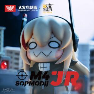 BigFireBird BUILD M4 SOPMOD II JR from Girls Frontline 24 MyGrailWatch Anime Figure Guide