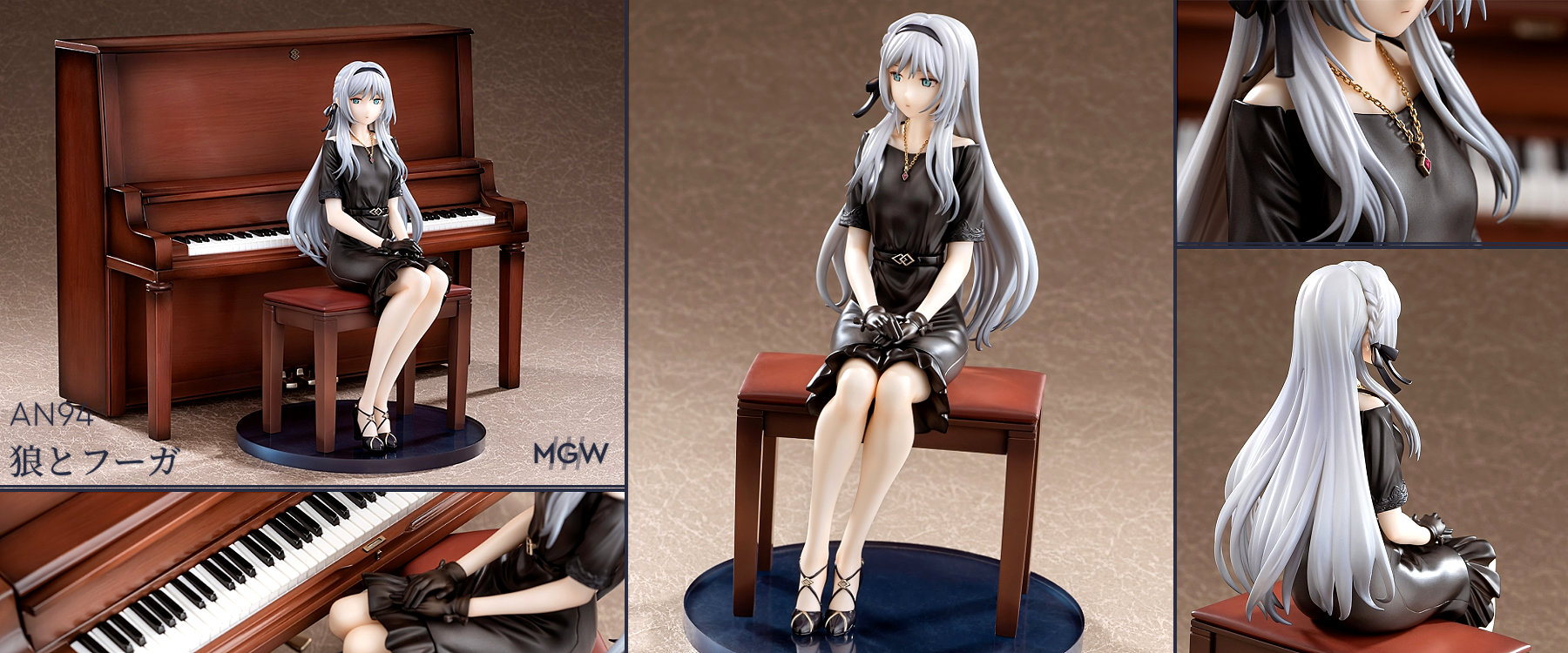 Girls Frontline AN94 Wolf and Fuge Ver. by HobbyMax MyGrailWatch Anime Figure Guide